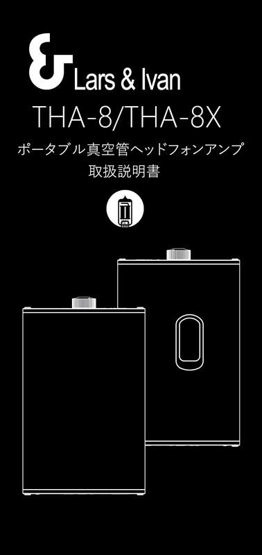 THA-8n8X_Manual